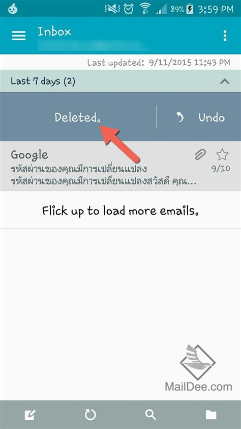 undo delete android technology land co ltd android ว ธ ลบข อความอ เมล บนม อถ อระบบ android samsung