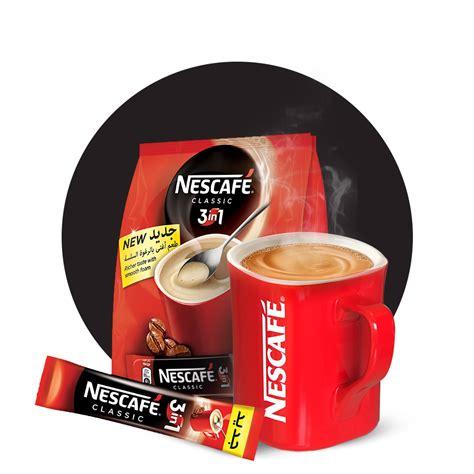 Buy NESCAFÉ® Online   Nestlé Family Middle East