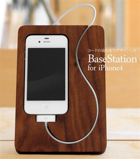 Stand Iphone Woods Vintage hacoa basestation wood iphone 4 stand gadgetsin