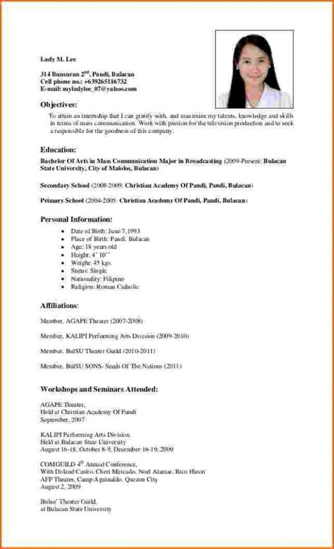 Sample Resume For It Students objectives for ojt resume examples objectives in applying