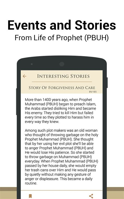 biography hazrat muhammad saw life of prophet muhammad pbuh android apps on google play