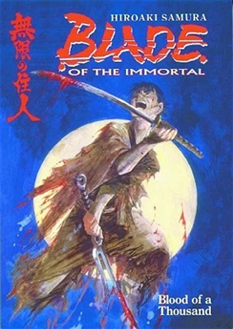 loving the chesapeake blades volume 2 books blade of the immortal volume 1 blood of a thousand by