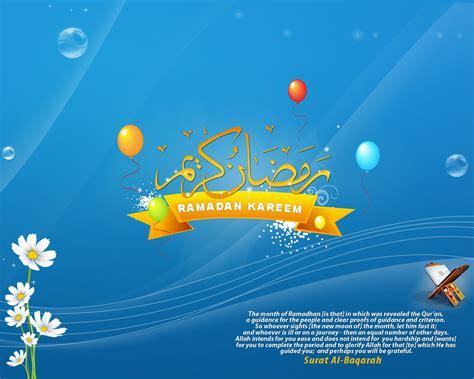 cartoon ramadan wallpaper ramadan kareem adk only wallpapers