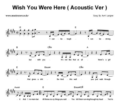 Wish You Were Here Oh Really by Avril Lavigne Wish You Were Here Acoustic Ver 악보