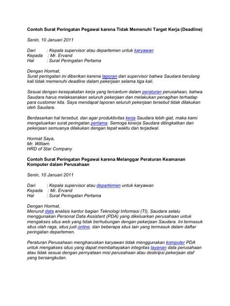 contoh surat an pegawai karena tidak memenuhi target kerja