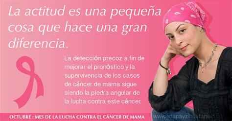 imagenes octubre mes del cancer de mama octubre el mes de la lucha contra el c 225 ncer de mama