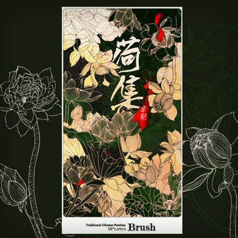 oriental pattern brush photoshop chinese painting lotus photoshop brushes
