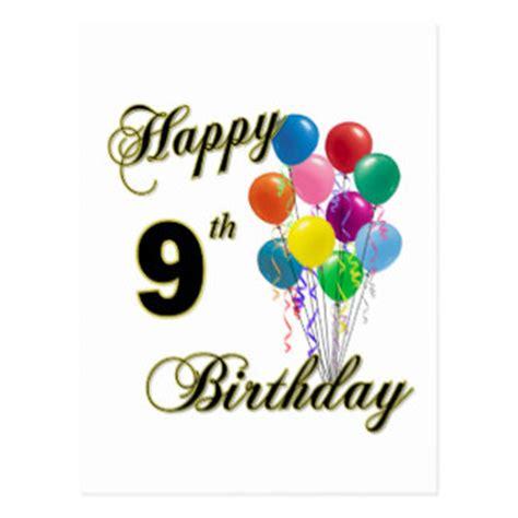 Happy Birthday Wishes For 9 Years Happy 9th Birthday Cards Zazzle