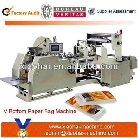 Used Paper Bag Machine - paper bags machine used in shopping pharmacy etc