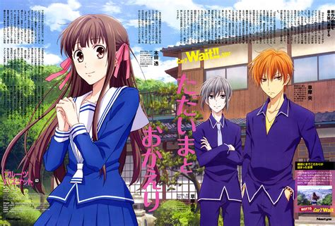 lanime fruits basket  en visual art adala news