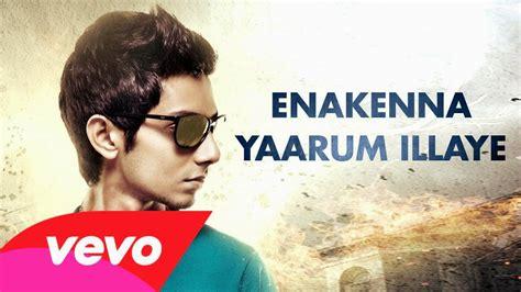 song by anirudh enakenna yaarum illaye lyric audio song from aakko
