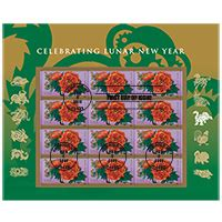 usps new year sts monkey day sheets