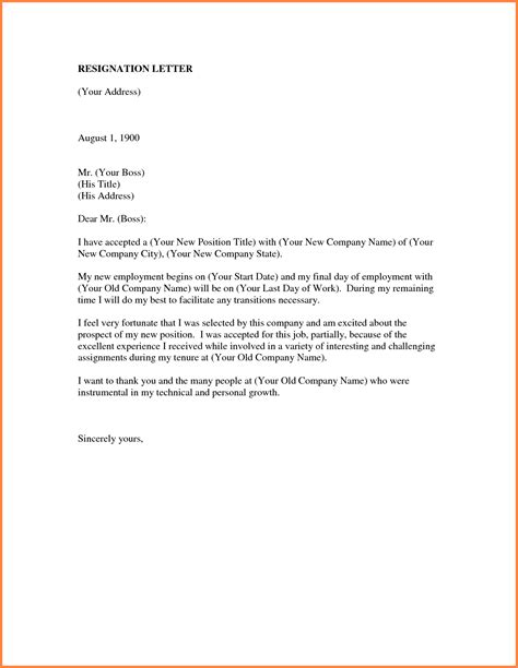 Letter Quitting quitting letter a jpg sales report template