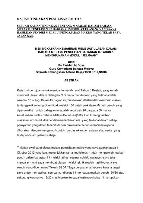 format penulisan proposal kajian tindakan kajian tindakan penulisan bm th 5