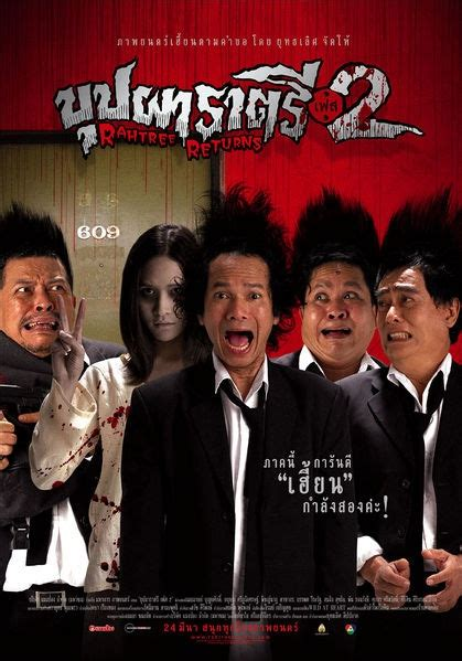film horror comedy thailand 34 best images about thai movie on pinterest film