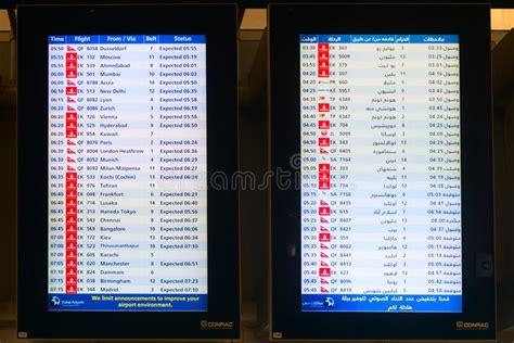 emirates schedule digital schedule board announcing flight arrival times at