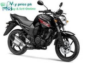 Suzuki Pakistan Official Website Yamaha 150cc New Model 2017 Price In Pakistan Shape