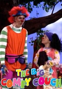 comfy couch episodes the big comfy couch complete 95 episodes kids 10 dvd set