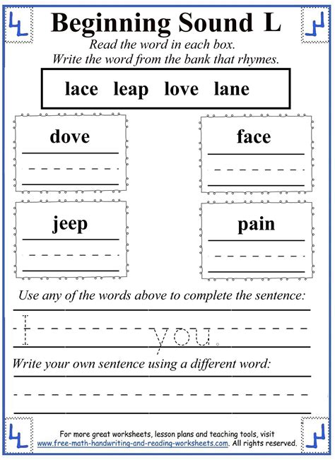 L Sound Worksheets by Consonant Ll Coloring Pages