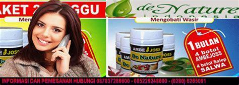 Obat Wasir Ramuan Tradisional obat wasir alternatif paling uh