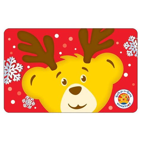Build A Bear Gift Card - 239 best images about lizzie xmas 2015 on pinterest headstall animaux and cattle