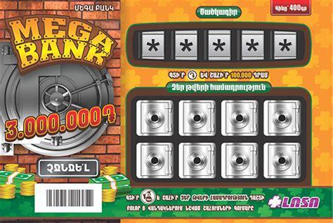Mega Bank Sbmtpn Saintek 2017 2016 armenian lottery