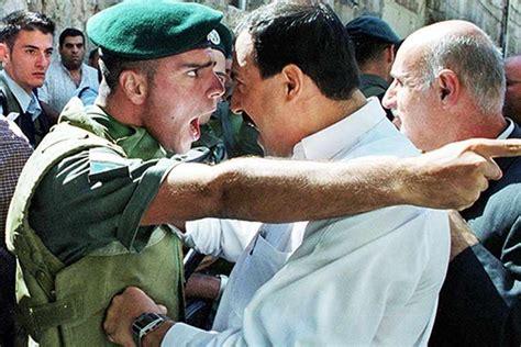 define biography exle intifada