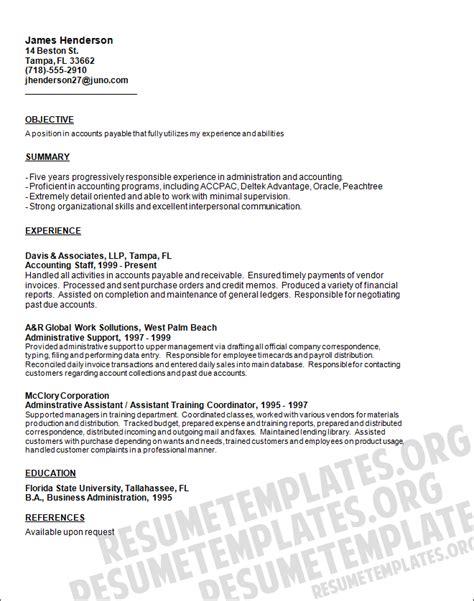receivable clerk resume