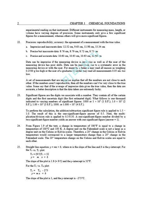 줌달의 일반화학 9판 솔루션자연과학레포트