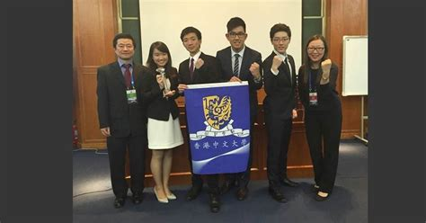 Cuhk Mba Gmat Score by Cuhk Students Win Kpmg Cup National Invitationals For