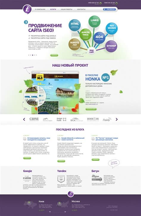 web design inspiration quiz weekly web design inspiration 29