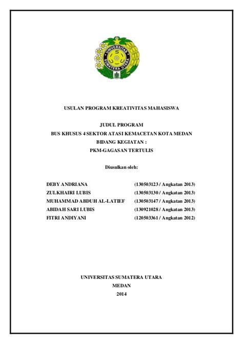 pkm gt lolos seleksi 2014 pdf