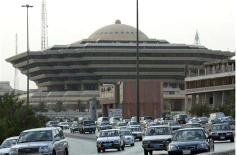who stabbed sleeping child beheaded in saudi