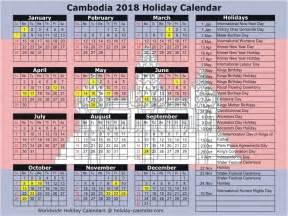 2018 Calendar With All Holidays Cambodia 2017 2018 Calendar