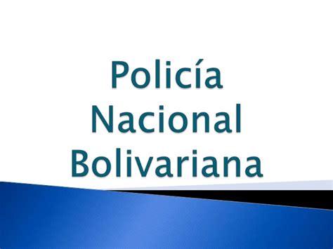 polica penitenciaria del chaco 2016 inscripciones polica nacional inscripciones 2016