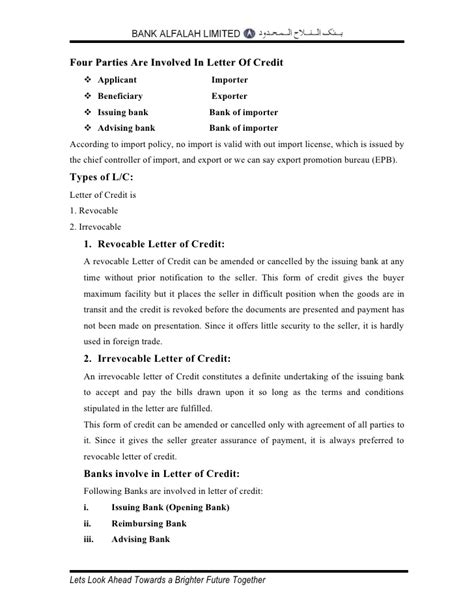 Letter Of Credit Types In Pakistan Alfalah Bank Ltd
