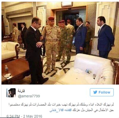 iraq sofa trending iraqis mock leaders for grieving over damaged