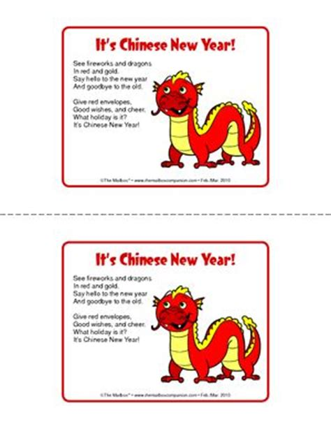 new year poems about dragons the 28 best images about new year kindergarten