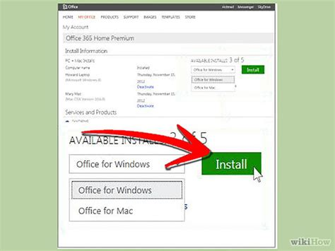 install microsoft visio 2013 how to install office 2013 and office 365 11 steps