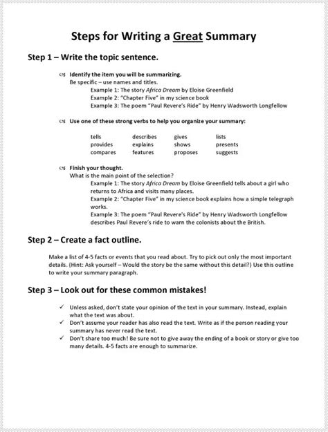 steps for writing a great summary