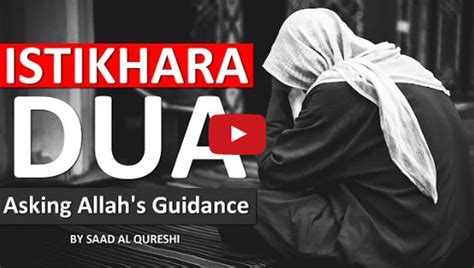 saad al qureshi quran mp3 download 3 types of patience about islam