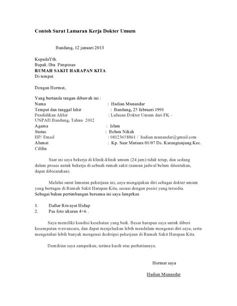 contoh surat lamaran kerja di quick chicken surat lamaran kerja dokter spesialis contoh cv dokter