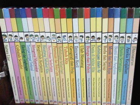 Buku Widya Wiyata Pertama Anak Anak Beginilah Kerjanya widya wiyata pertama anak anak 24 jilid second book s store