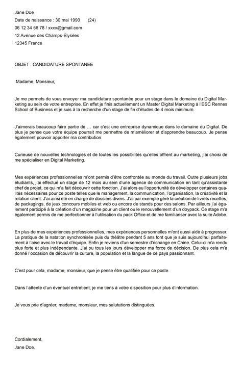 Motivatiebrief Onderwijs Cv Maken 2018 voorbeeld sollicitatiebrief techniek cv maken 2018