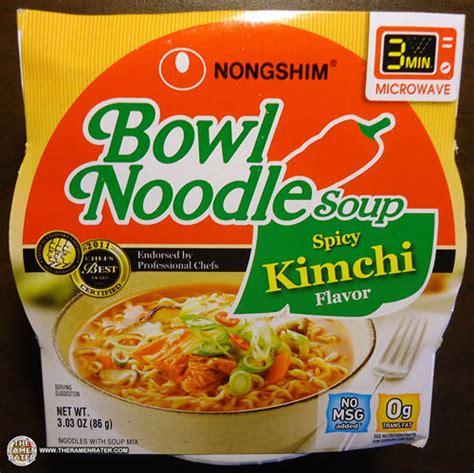 Nongshim Kimchi 750 meet the manufacturer nongshim bowl noodles spicy