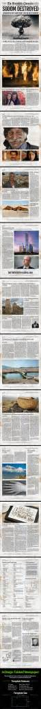 layout tabloid download tabloid newspaper template for indesign templates and