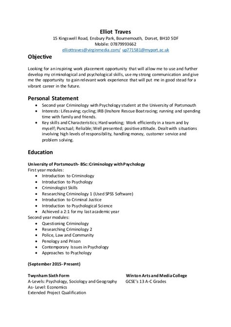cv personal statement for customer service