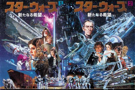 epic japanese film epic japanese star wars illustrations by noriyoshi ohrai