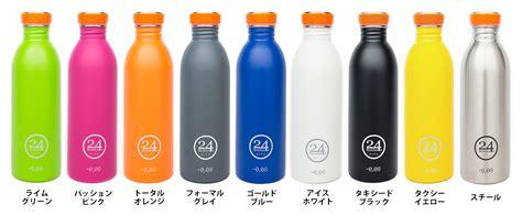 Cherry Cabinet Kitchen smart kitchen rakuten global market 24 bottles urban