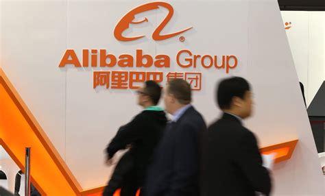 alibaba là gì alibaba adquiere la totalidad de la startup ele me